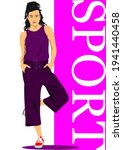 young woman. sportswoman.vector ...   Shutterstock .eps vector #1941440458