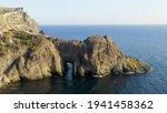 Crimea. Grotto Of Diana  ...