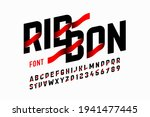 modern font with ribbon... | Shutterstock .eps vector #1941477445