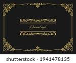 gold ornament on dark...   Shutterstock . vector #1941478135