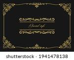 gold ornament on dark...   Shutterstock .eps vector #1941478138