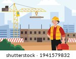 engineering and construction... | Shutterstock .eps vector #1941579832