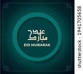 green eid mubarak greeting card ... | Shutterstock .eps vector #1941705658