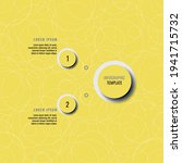 two steps vertical infographic... | Shutterstock .eps vector #1941715732