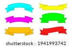 vector colorful ribbon banner... | Shutterstock .eps vector #1941993742