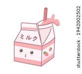 kawaii strawberry milk shake....   Shutterstock .eps vector #1942002502