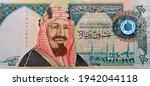 Saudi Arabia 20 Riyals Banknote ...