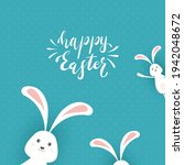 cute easter rabbits with ears...   Shutterstock .eps vector #1942048672
