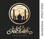 ramadan kareem 2021 lettering...   Shutterstock .eps vector #1942172032