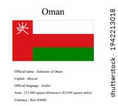 oman national flag  country's...   Shutterstock .eps vector #1942213018