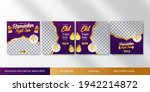 ramadan sale social media post...   Shutterstock .eps vector #1942214872