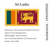 sri lanka national flag ...   Shutterstock .eps vector #1942439035