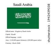 saudi arabia national flag ...   Shutterstock .eps vector #1942439038