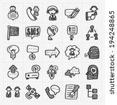 doodle communication icons set | Shutterstock .eps vector #194248865