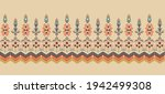 ethnic abstract square pattern... | Shutterstock .eps vector #1942499308
