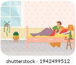 dad reading to his little... | Shutterstock .eps vector #1942499512
