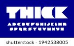 thick font with sharp edges and ... | Shutterstock .eps vector #1942538005