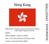 hong kong national flag ...   Shutterstock .eps vector #1942577455