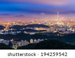 Night View Of The Taipei City ...