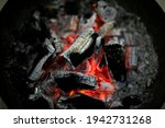 burning charcoal in an iron... | Shutterstock . vector #1942731268