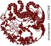 Vector Of Chinese Traditional...