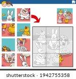 cartoon illustration of... | Shutterstock .eps vector #1942755358