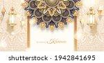 3d islamic holiday celebration...   Shutterstock .eps vector #1942841695