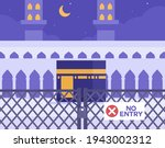 lock down mecca holy city  the... | Shutterstock .eps vector #1943002312