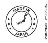 made in japan icon. stamp made... | Shutterstock .eps vector #1943143252