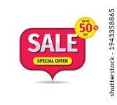 sale banner design. discount up ...   Shutterstock .eps vector #1943358865