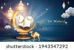 3d arabic holiday greeting...   Shutterstock .eps vector #1943547292