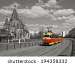 city tram on the street  moscow ... | Shutterstock . vector #194358332