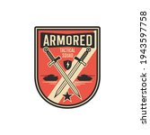 Armed Infantry Patch On Uniform ...