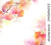 watercolor flowers. sakura. set ... | Shutterstock . vector #1943696515