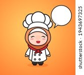 illustration of cute girl chef...   Shutterstock .eps vector #1943697325