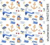 seamless summer pattern vector... | Shutterstock .eps vector #1943712985