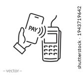cashless payment icon ... | Shutterstock .eps vector #1943719642