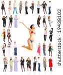 different people | Shutterstock . vector #19438102