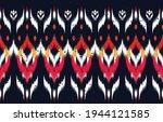 geometric ethnic oriental... | Shutterstock .eps vector #1944121585