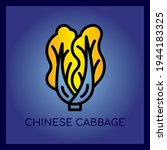 chinese cabbage thin line and... | Shutterstock .eps vector #1944183325