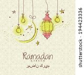 Creative greeting card design for holy month of muslim community festival Ramadan Kareem with moon and hanging lantern and stars on beige background.