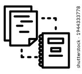 organized documents icon....   Shutterstock .eps vector #1944333778