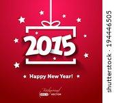 white paper gift box 2015 new...