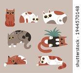 set of funny humor cat...   Shutterstock .eps vector #1944570148