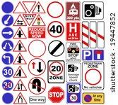 uk street sign vector collection | Shutterstock .eps vector #19447852