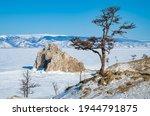 Winter Landscape Rock Shamanka...