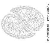turkish cucumber print. vector...   Shutterstock .eps vector #1944928642
