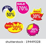 vector set of tags | Shutterstock .eps vector #19449328