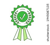 achievement green medal with...   Shutterstock .eps vector #1945087135