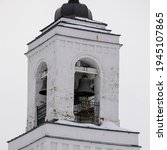 White Brick Bell Tower Of The...